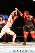 September 13, 2020 Ice Ribbon 2
