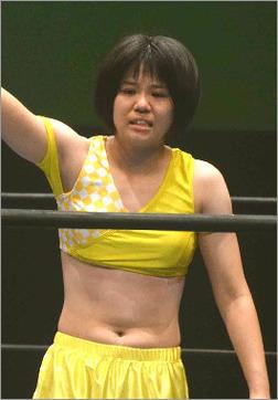Maruko Nagasaki