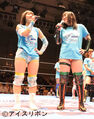 August 29, 2020 Ice Ribbon 2