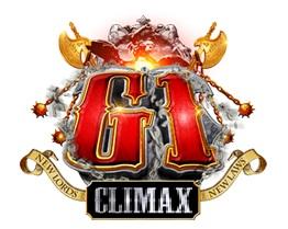 NJPW G1 Climax 1992 Day 1