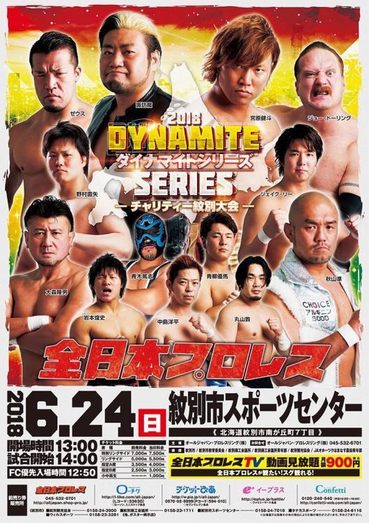 AJPW Dynamite Series 2018 - Night 7