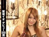 Stardom Io Shirai 10th Anniversary Show