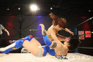 September 26, 2020 Ice Ribbon 2