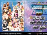 Stardom Cinderella Tournament 2021 - Night 1