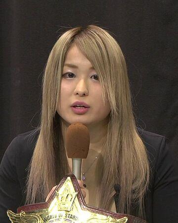 Io Shirai.jpg