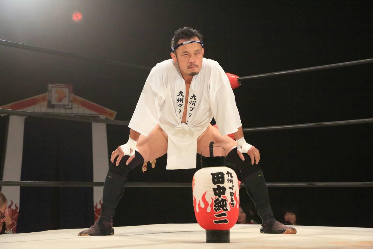 Junji Tanaka