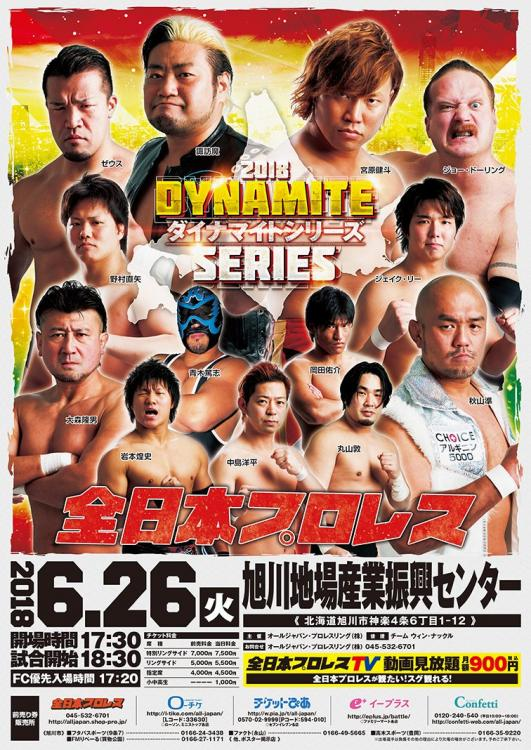 AJPW Dynamite Series 2018 - Night 8