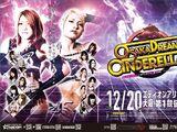 Stardom Osaka Dream Cinderella