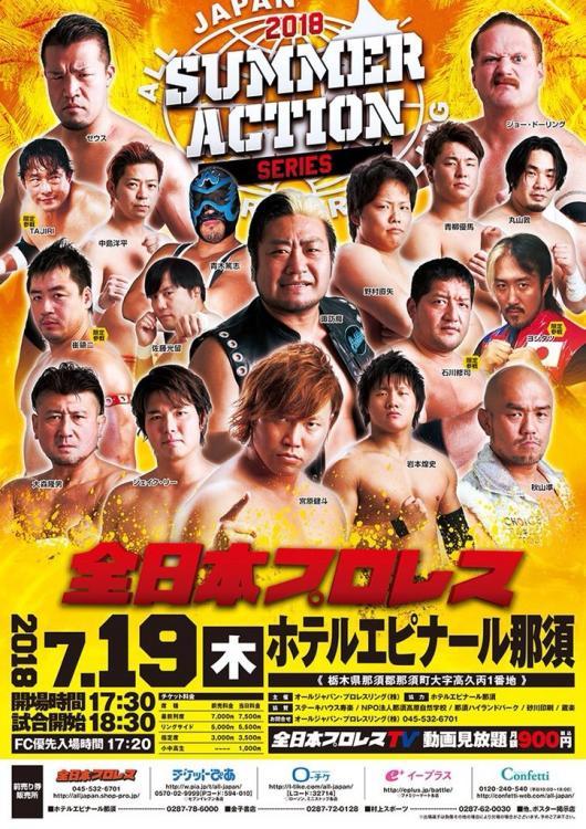 AJPW Summer Action Series 2018 - Night 3