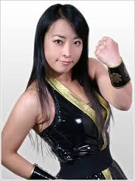 Haruna Akagi
