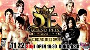 DDT D-Ou Grand Prix 2021 In Korakuen Hall