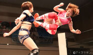 September 23, 2019 Ice Ribbon 2