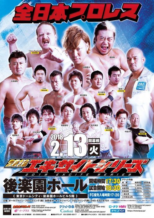 AJPW Excite Series 2018 - Night 1