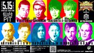 DDT Ultimate Tag League 2021 In Sendai