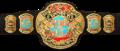 ECW Heavyweight Championship