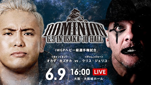 NJPW Dominion 6.9.19 In Osaka-Jo Hall