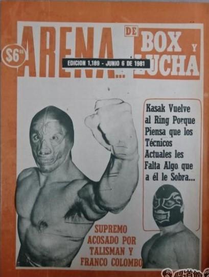 Box y Lucha 1189