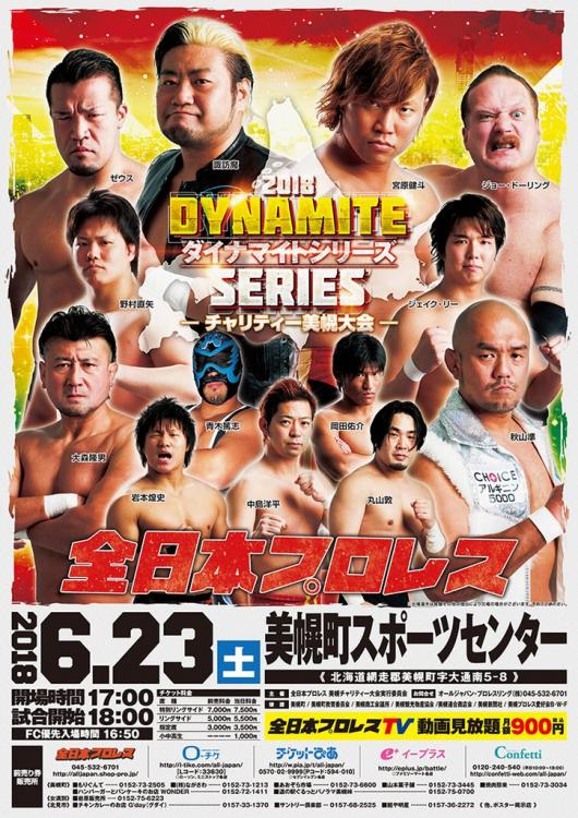 AJPW Dynamite Series 2018 - Night 6