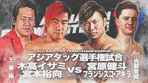 AJPW's Desire To Deliver To The World