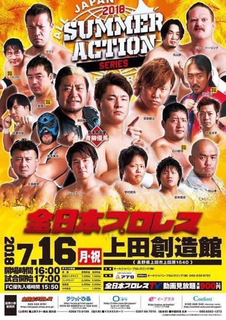 AJPW Summer Action Series 2018 - Night 2