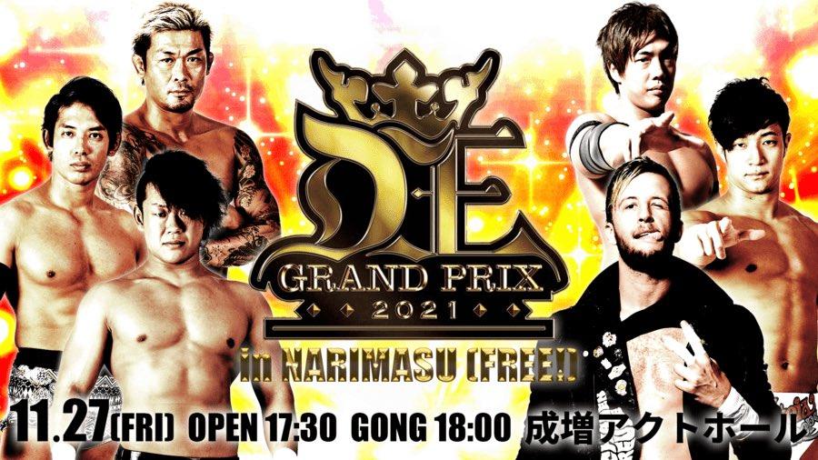 DDT D-Ou Grand Prix 2021 In Narimasu! (November 27, 2020)