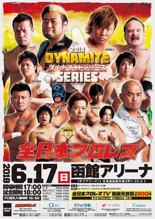 AJPW Dynamite Series 2018 - Night 2