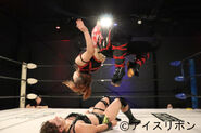 August 22, 2020 Ice Ribbon 4