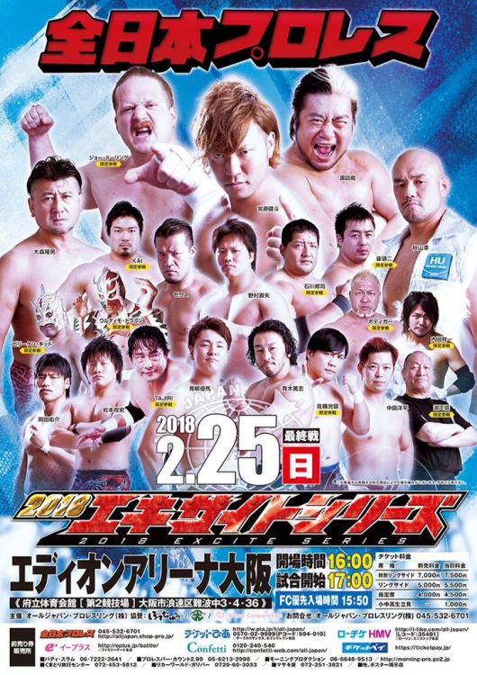 AJPW Excite Series 2018 - Night 9