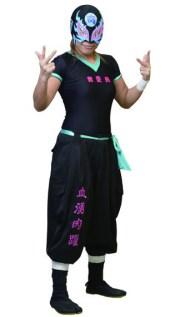 Kyoko Kimura