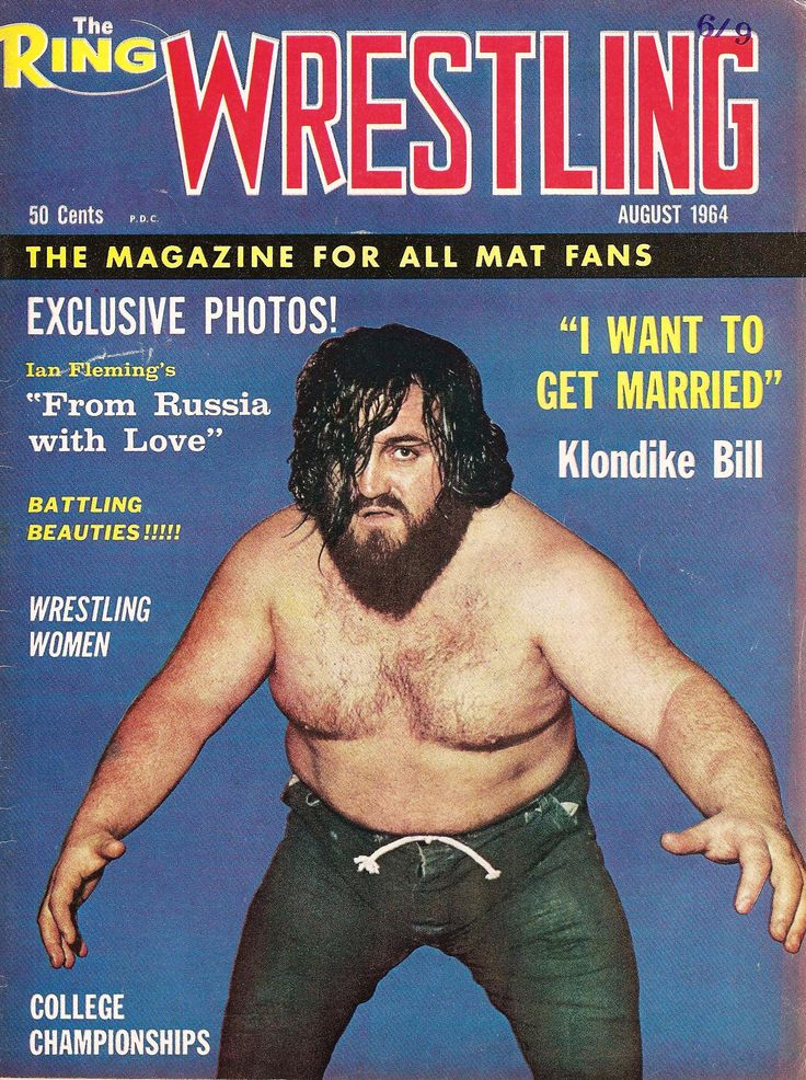 The Ring Wrestling - August 1964