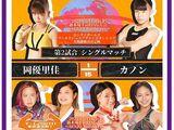 Sendai Girls Spring Easter - Night 3