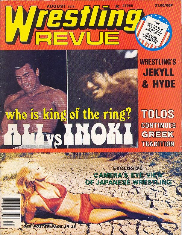 Wrestling Revue - August 1976