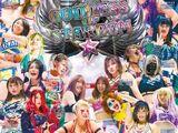 Stardom Goddesses Of Stardom Tag League 2020 - Night 9