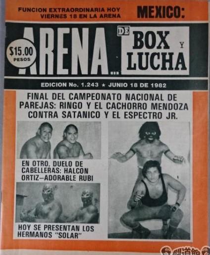 Box y Lucha 1243