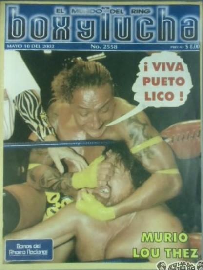 Box y Lucha 2558