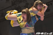 July 25, 2020 Ice Ribbon results 24