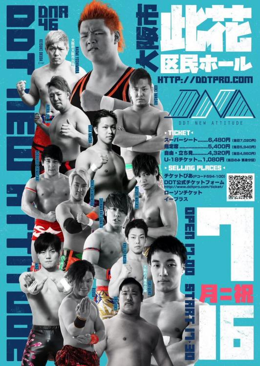 DDT DNA 46 ~ Osaka First Expansion! Would You Like To See DNA? ~