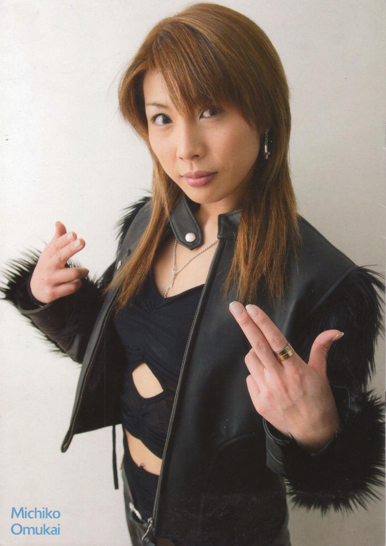 Michiko Omukai
