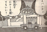 13Cakes.png