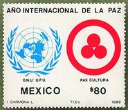 UN and Banner of Peace (Stamp)