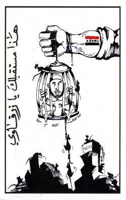 Your future al-Zarqawi.jpg