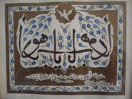 Adab ya Hu