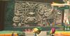 Psychonauts2 Mural