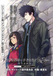 SS Manga 03