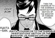 Case 2 Manga Fukita