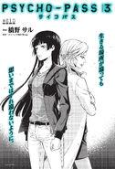 PP3 Manga chapter 10