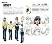 Kyoka - Official Case Report
