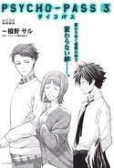 PP3 Manga chapter 9
