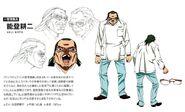Koji - Official Case Report