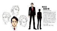 Karasuma - Official Case Report